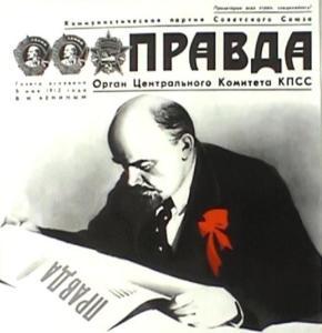 lenin_reading_pravda